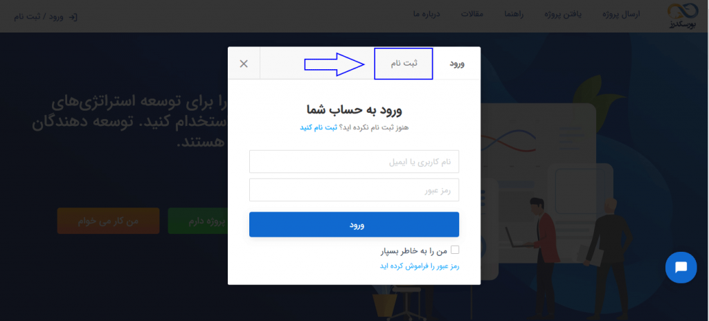 sign-in-process-2