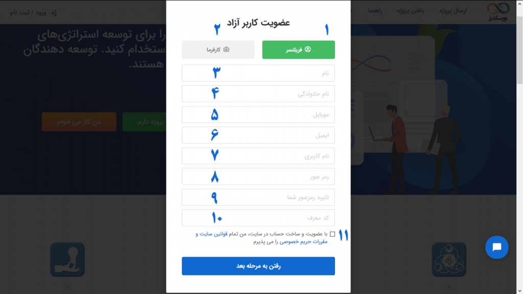 sign-in-process-3