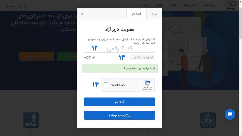 sign-in-process-4